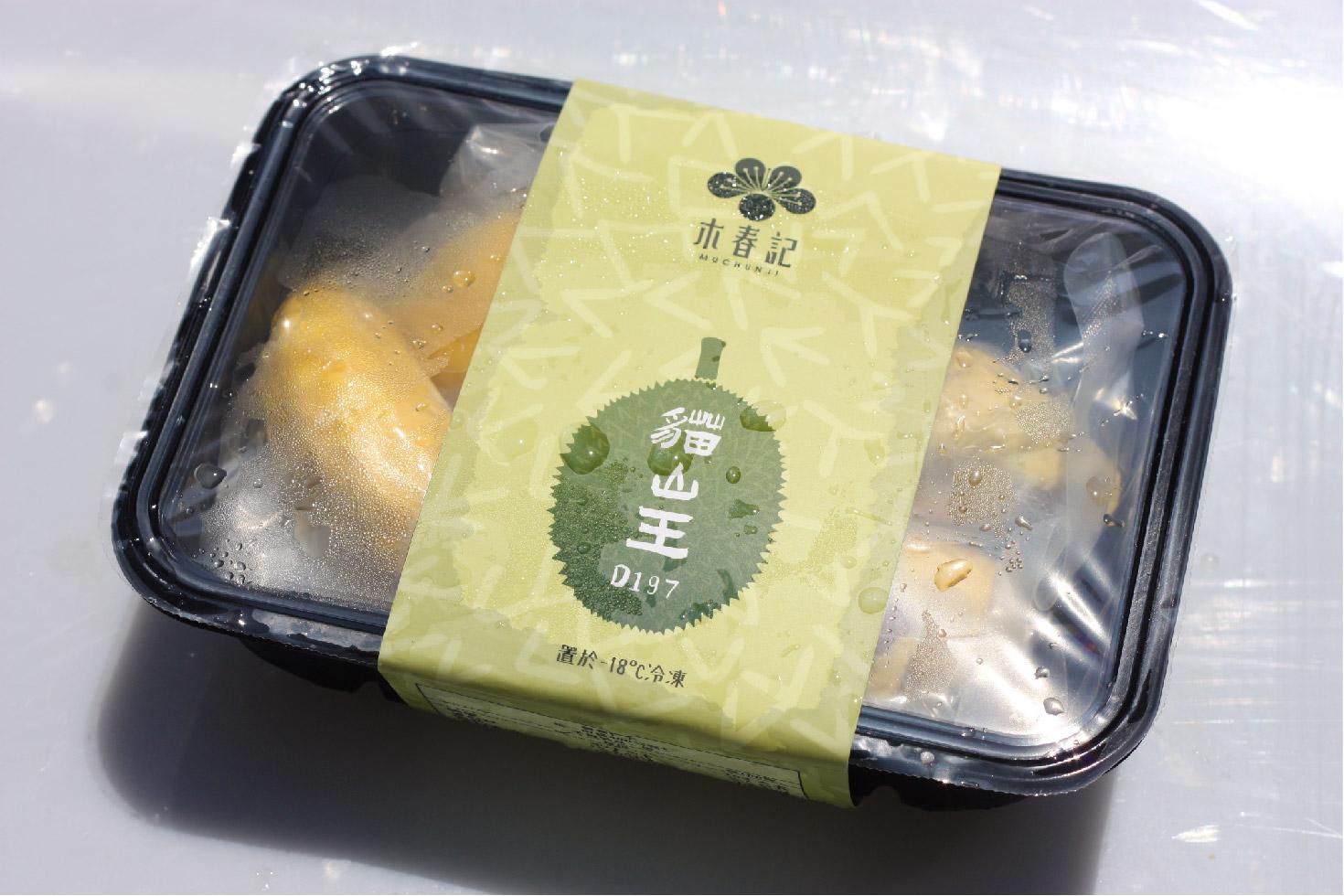 【頂級貓山王—全世界最好吃的榴槤】4盒💥特惠💥附保冰袋💥