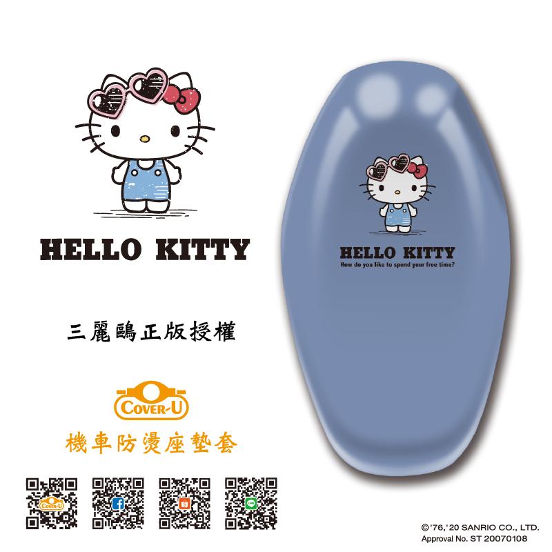 Hello Kitty 2020款16【授權】防燙撥水效果機車座墊套