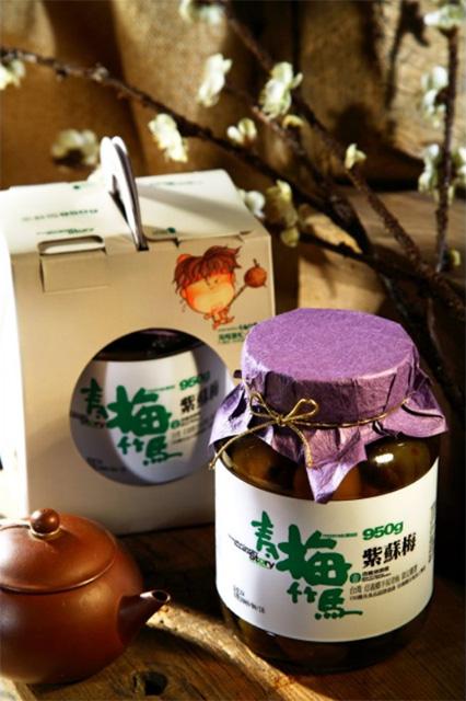 紫蘇梅(玻璃瓶)