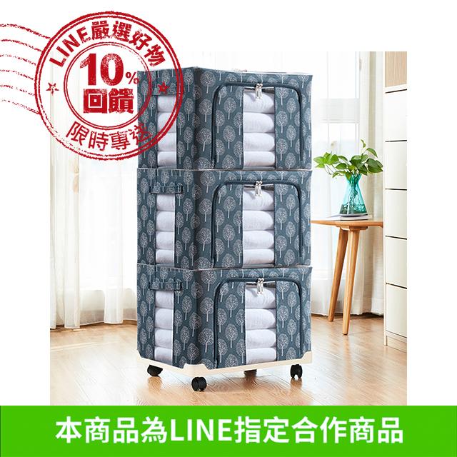 最新日本設計高級加厚可水洗粗麻布66L收納箱(超值3+1入組)