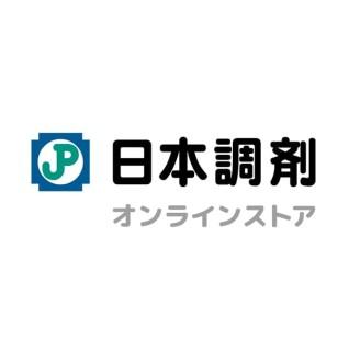 日本調剤オンラインストア