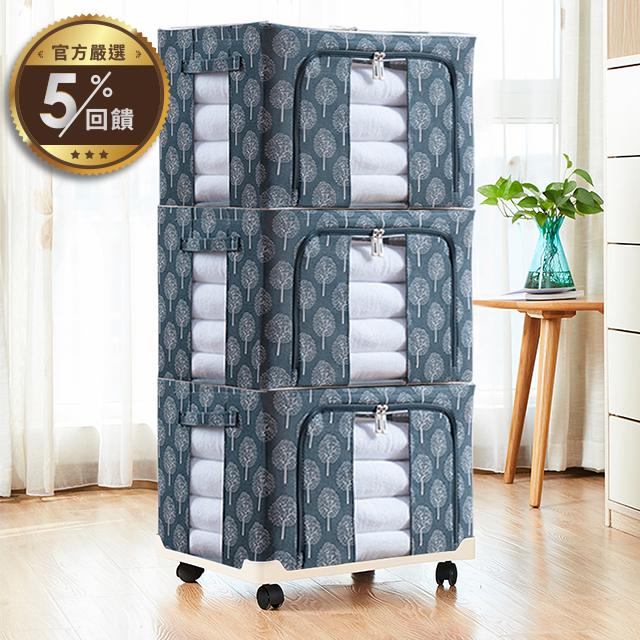 【超值3+1入】最新日本設計高級加厚可水洗粗麻布66L收納箱 【LINE 官方嚴選】