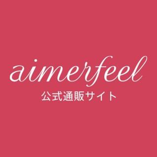 aimerfeel(エメフィール)公式通販サイト