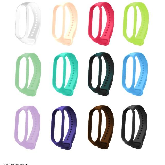 小米手環5 送保護貼+彩色錶帶(隨機出貨) 平行輸入 【LINE 官方嚴選】