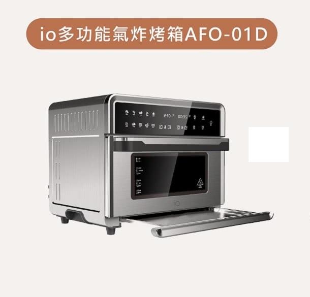 單機優惠 io AFO-01D   25L 多功能氣炸烤箱