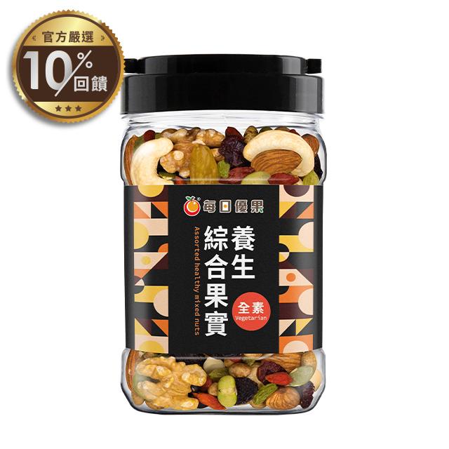 每日優果 罐裝養生綜合果實420G  【LINE 官方嚴選】