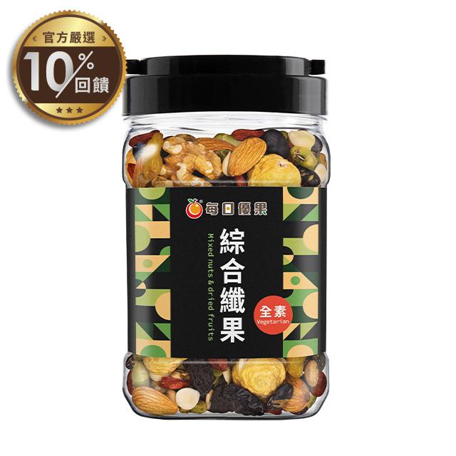 每日優果 罐裝綜合纖果400G  【LINE 官方嚴選】
