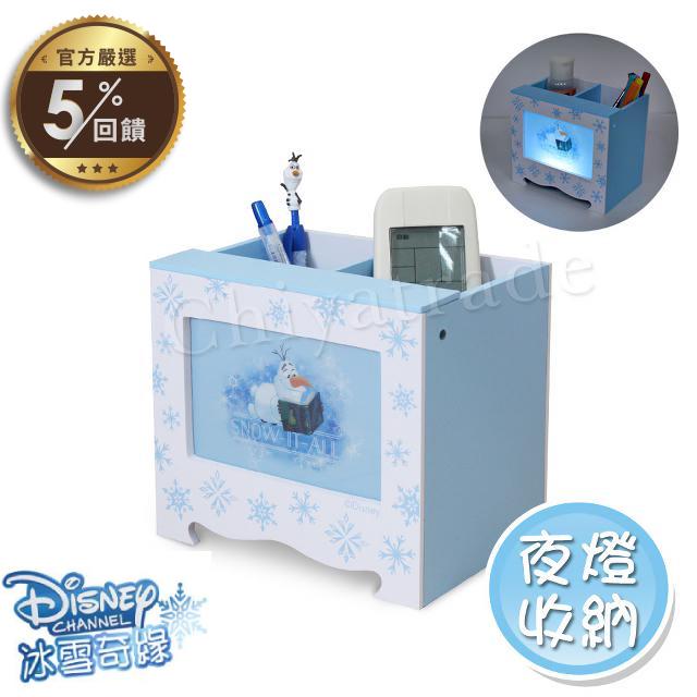 【迪士尼Disney】冰雪奇緣 雪寶 LED小夜燈收納盒 【LINE 官方嚴選】