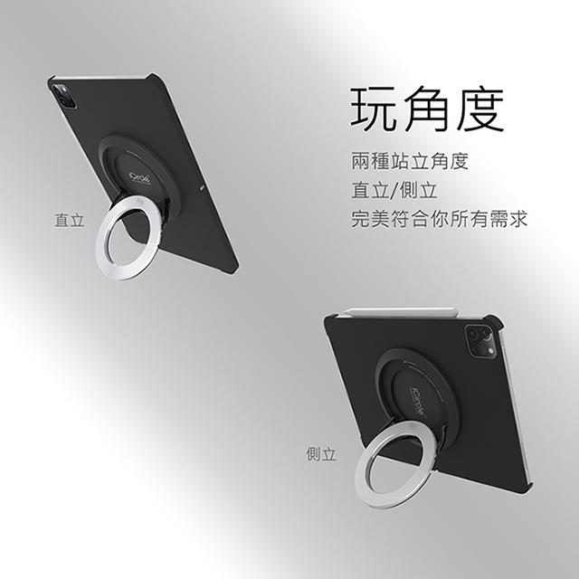 Rolling-ave.|iCircle iPad Pro11吋保護殼支撐架(第二代2020上市)