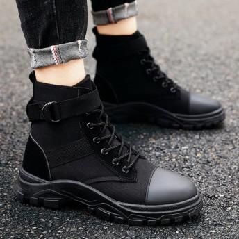FOFU-短靴戶外工作風古著休閒高筒男靴短靴【08B-S0656】