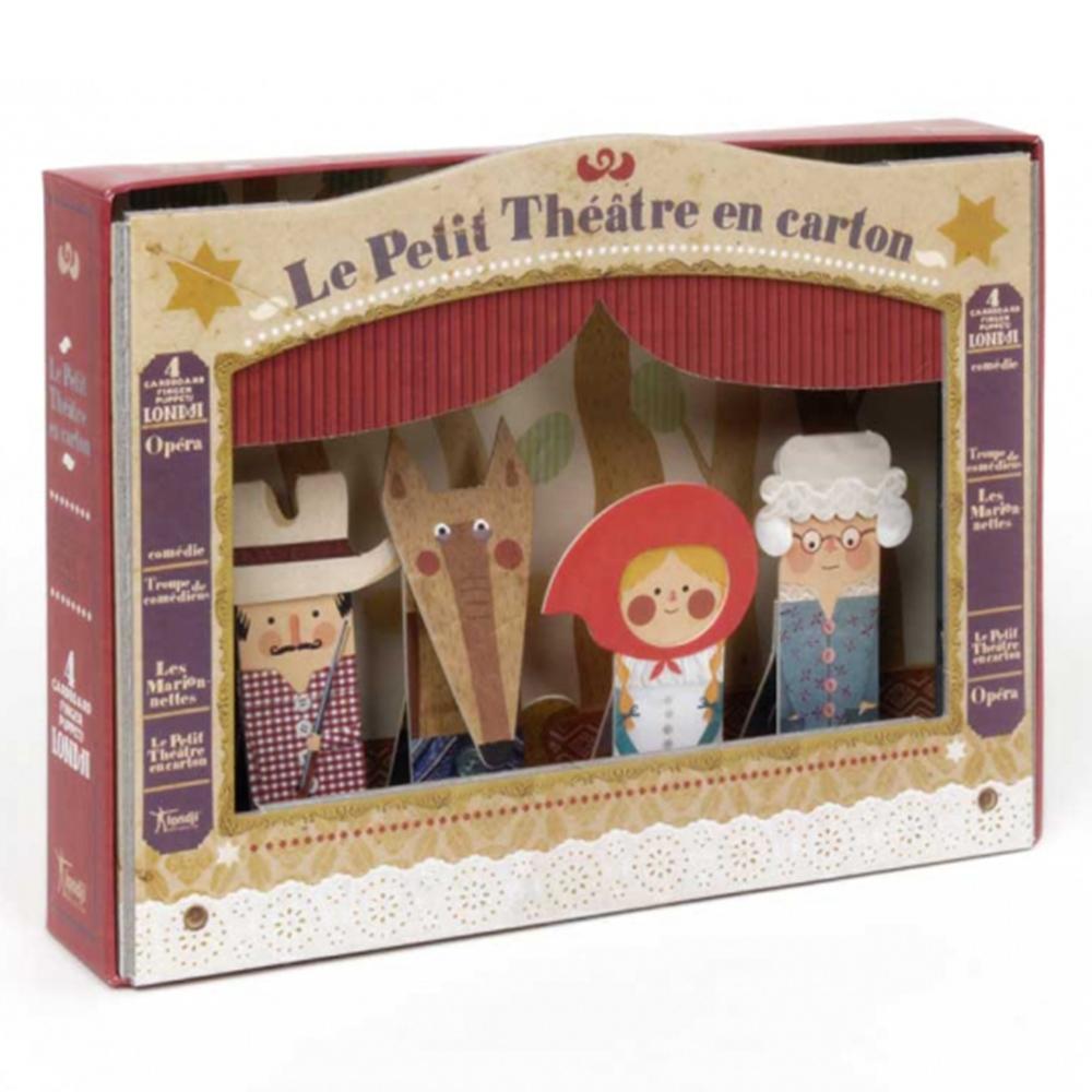 西班牙Londji 小紅帽故事劇場