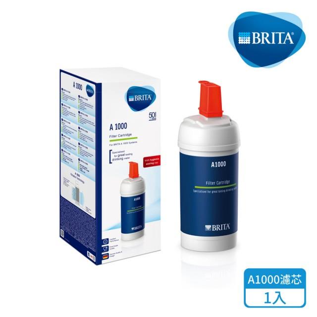 BRITA 德國BRITA On Line A1000長效型濾芯