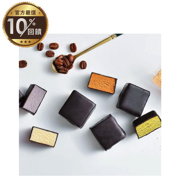 【Spark Bite】高蛋白巧克力派 32 入 / 48 入 超值優惠組【LINE 官方嚴選】