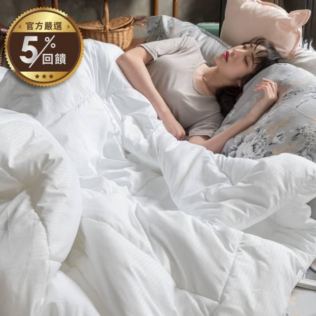 春秋子母被胎(6X7尺) 台灣製 (一入$1280/兩件優惠$2380)【LINE 官方嚴選】