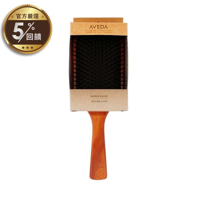 【AVEDA】 木質髮梳 按摩梳【LINE 官方嚴選】
