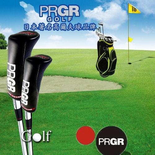 免運 破盤出清數量有限 【PRGR】 日本知名高爾夫球品牌 木桿套