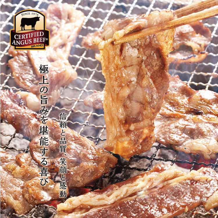 【勝崎-免運直送】美國CAB安格斯雪花牛培肉片8盒組(200公克/1盒)