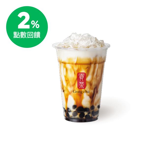 全台【貢茶】黑糖珍珠拿鐵 (L)