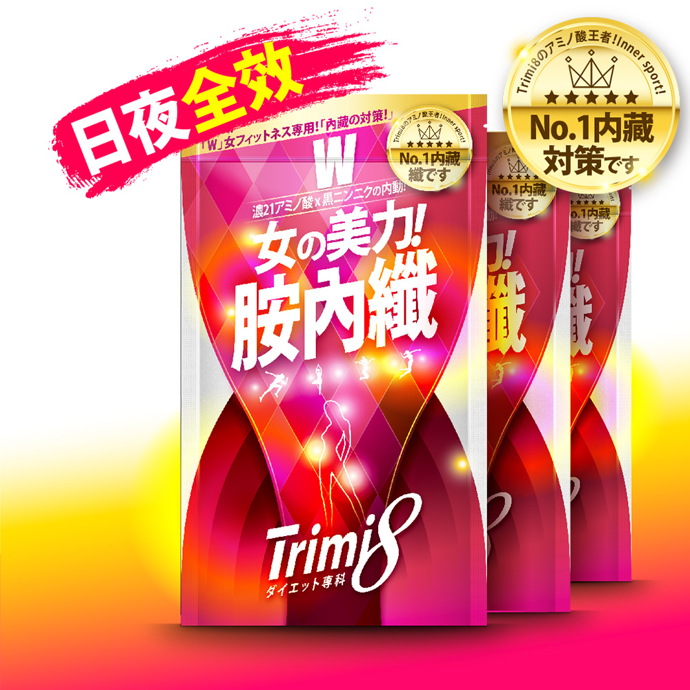 Trimi8胺內纖-女 (66粒/包;3入組)