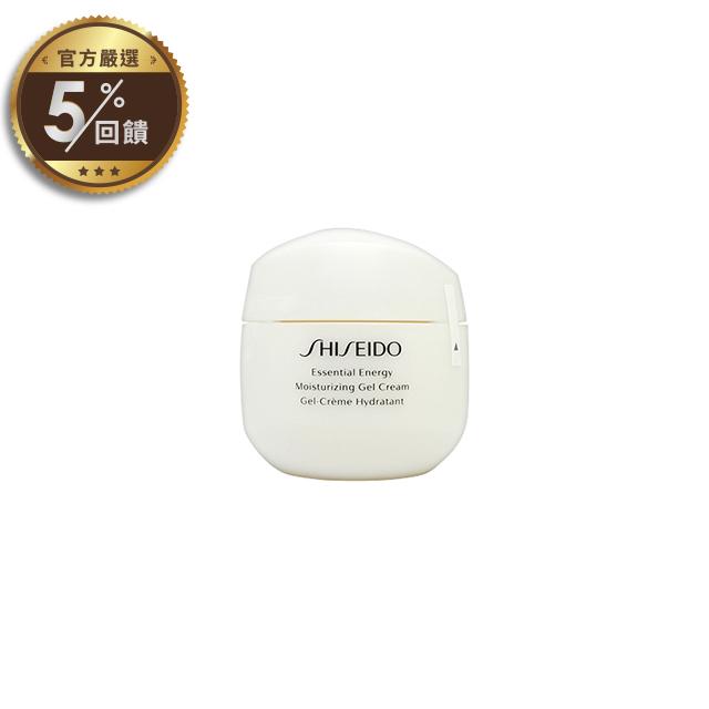 【SHISEIDO 資生堂】 激能量水凝凍 50ml 【LINE 官方嚴選】