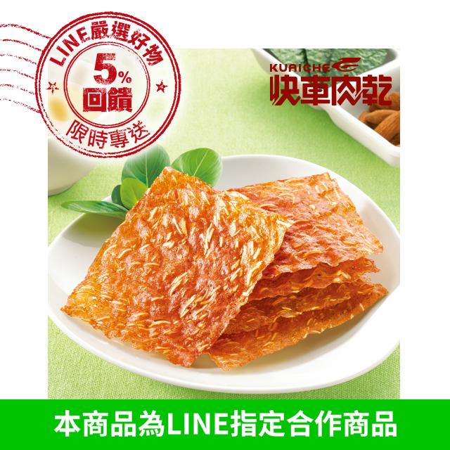 【快車肉乾】 A5海苔杏仁香脆肉紙(132g/包) (回饋5%)