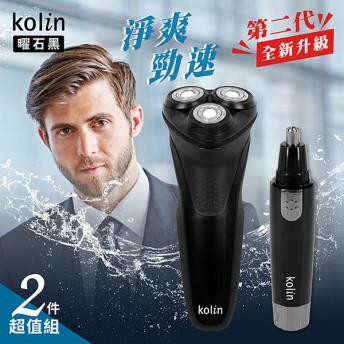 免運 歌林 充電式刮鬍刀組(刮鬍刀+鼻毛刀) KSH-SD1808P-B