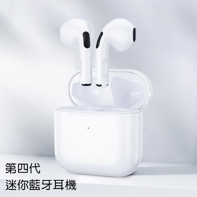 TOTU 拓途|耀系列TWS Pro4無線藍牙耳機 EAUB033