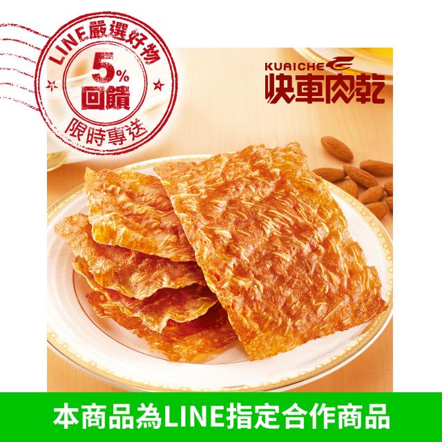 【快車肉乾】 A4櫻花蝦杏仁香脆肉紙(132g/包)(回饋5%)