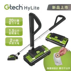 英國 Gtech 小綠 HyLite 極輕巧無線吸塵器  SCV100  ■ 英國無線吸塵器領導品牌 ■ 手持/地板二合一輕巧版
