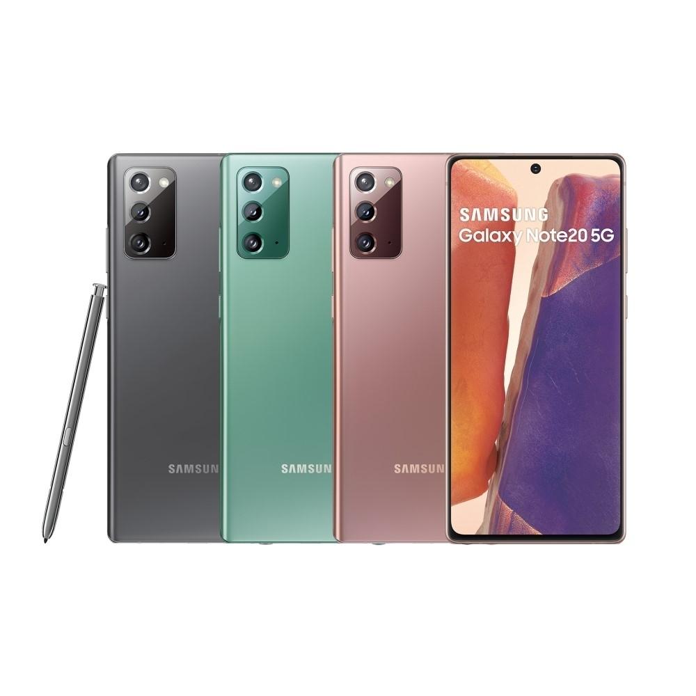 Samsung Galaxy Note 20 8G/256G 6.7吋 智慧型手機 全新未拆 SM-N9810 NOTE20 星霧灰