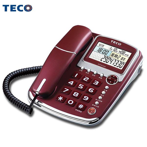 免運 東元 語音報號來電顯示有線電話 XYFXC003