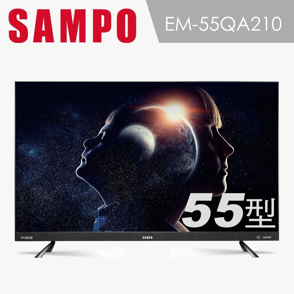 SAMPO聲寶 55型4K低藍光智慧聯網顯示器+視訊盒(EM-55QA210+MT-210)