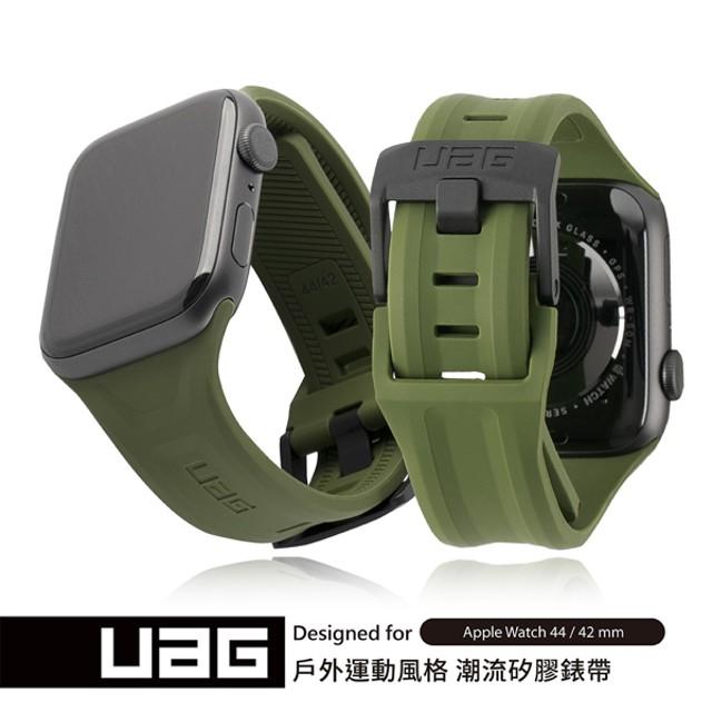 [UAG] Apple Watch 42/44mm 潮流矽膠錶帶 三色任選 【LINE 官方嚴選】