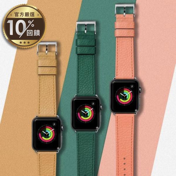 [LAUT] Apple Watch 44/42mm 義式米蘭皮革錶帶 兩色任選 【LINE 官方嚴選】