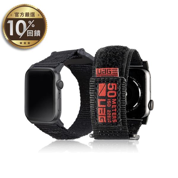 [UAG] Apple Watch 38/40mm 時尚尼龍錶帶 黑色 【LINE 官方嚴選】