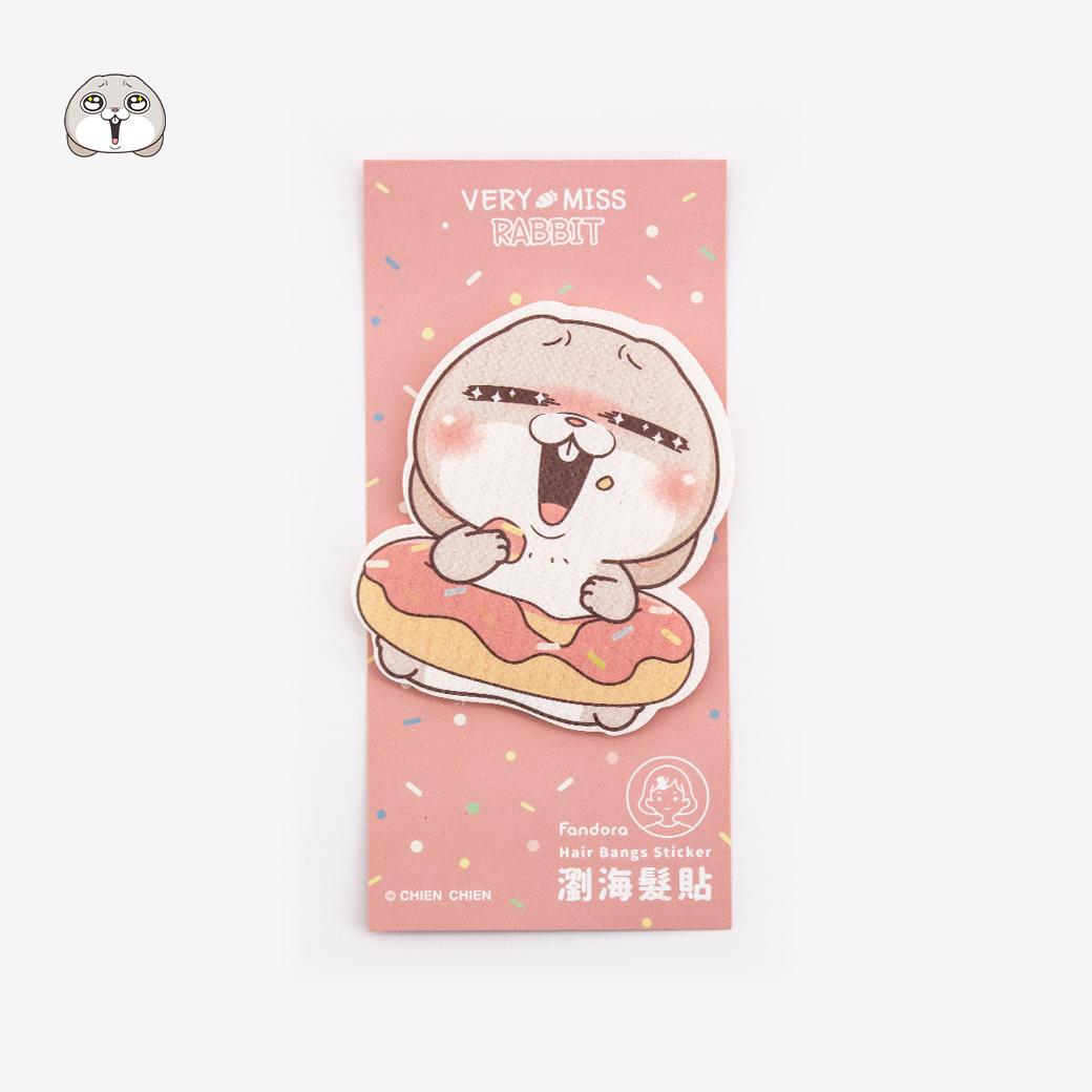 好想兔_瀏海髮貼-甜甜圈
