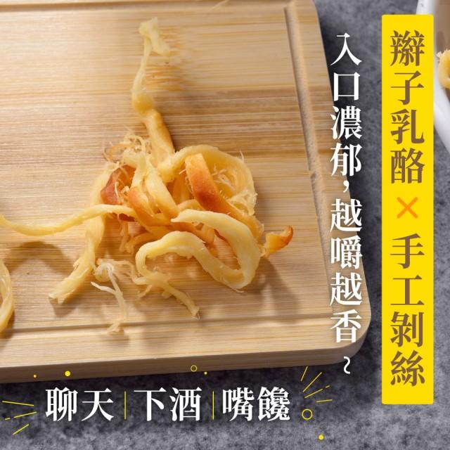 超濃義式香草乳酪絲100G 每日優果