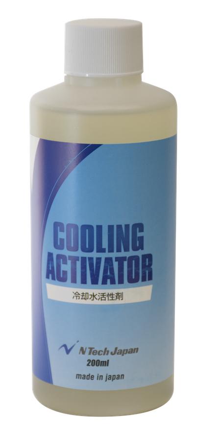 Cooling Activator極速冷卻精華液