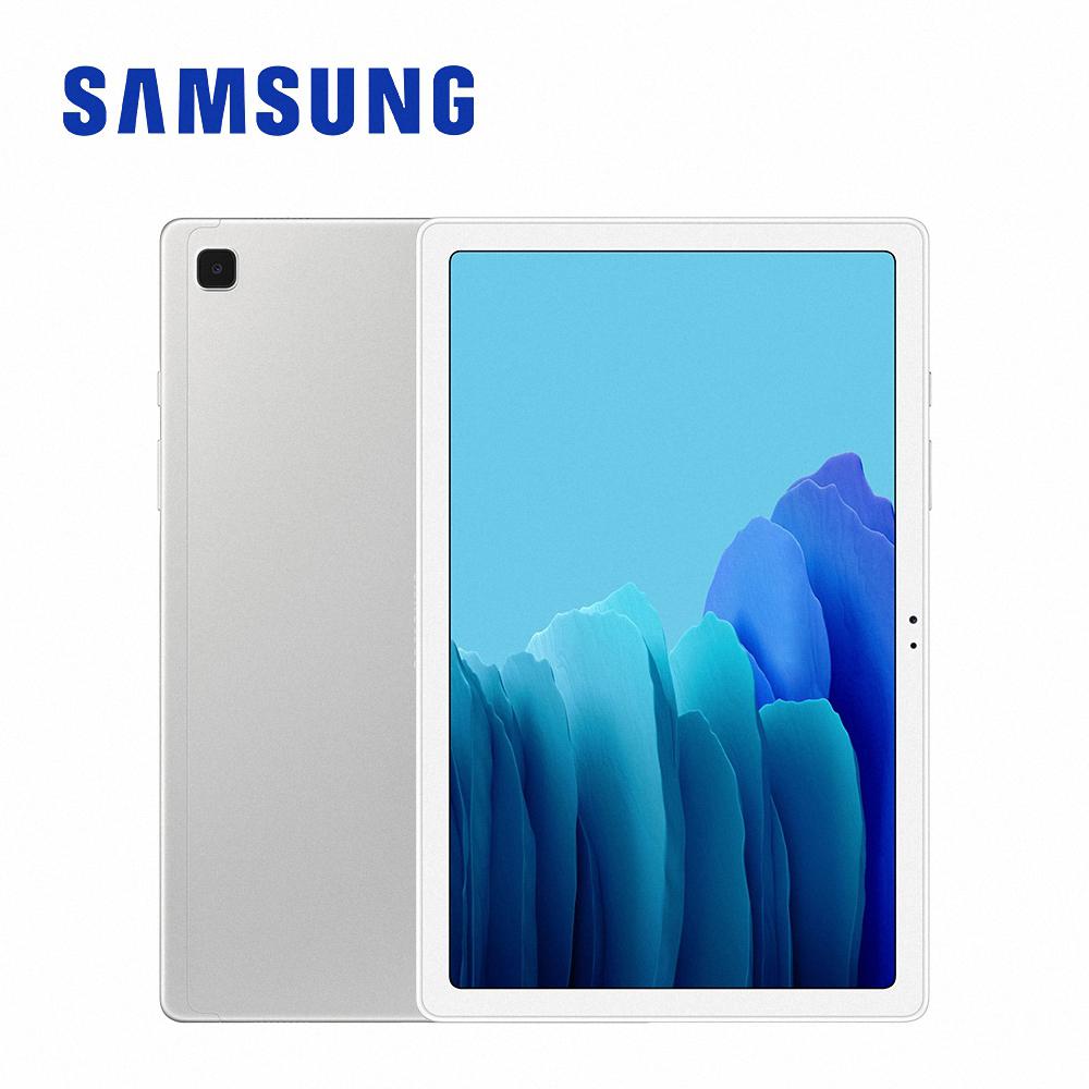 SAMSUNG Galaxy Tab A7 SM-T500 10.4吋平板電腦 WiFi (3G/32G) 銀色