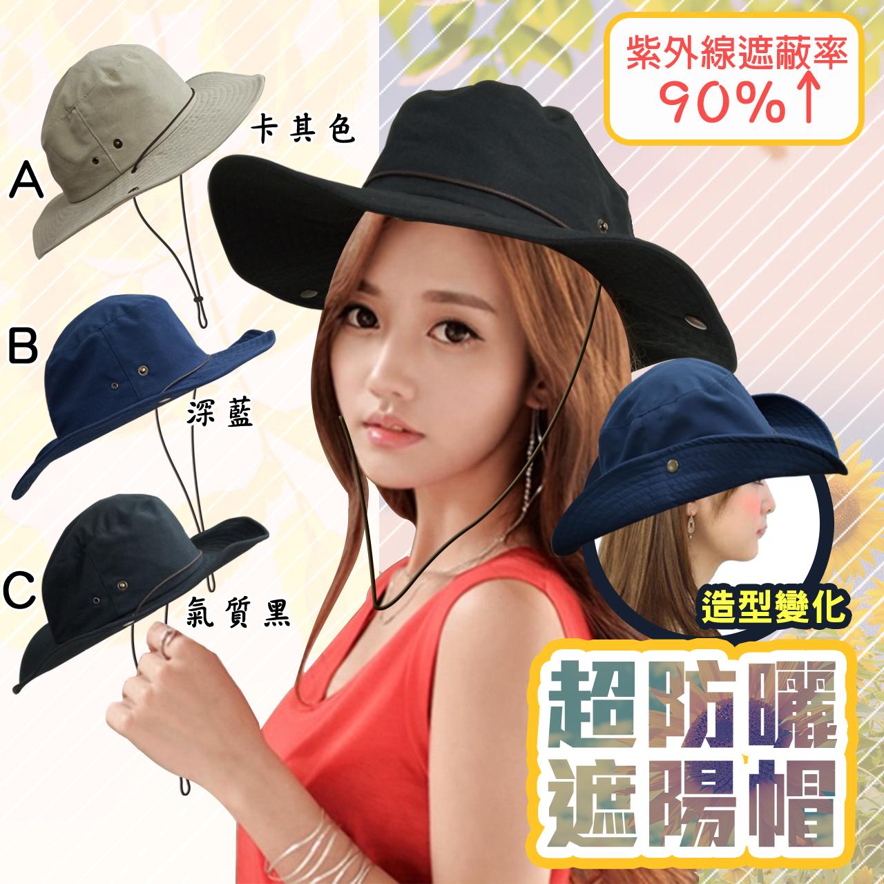 《HOYA-Life日本生活館》 防曬 抗UV 遮陽帽 漁夫帽
