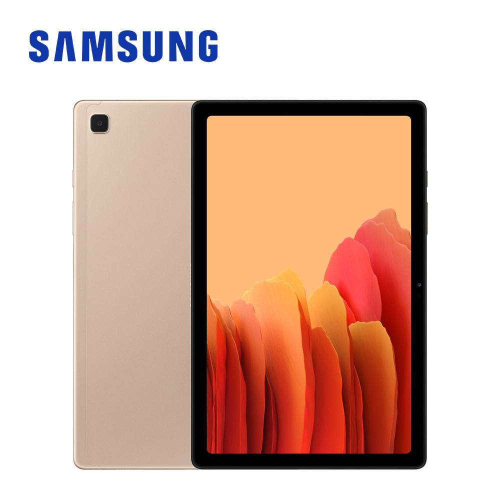 SAMSUNG Galaxy Tab A7 SM-T500 10.4吋平板電腦 WiFi (3G/64G) 金色