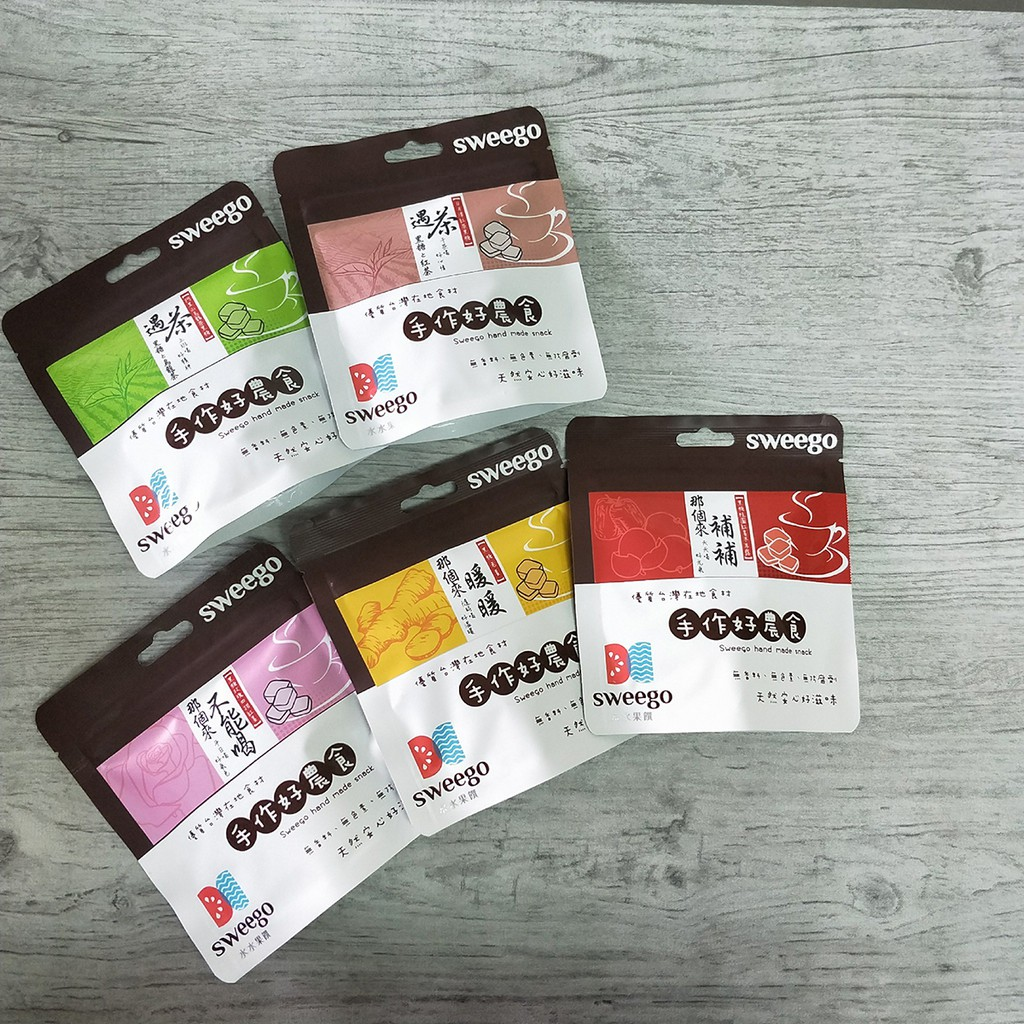 手作小黑糖輕巧包系列(6g單顆包裝/60g)─養生好味道