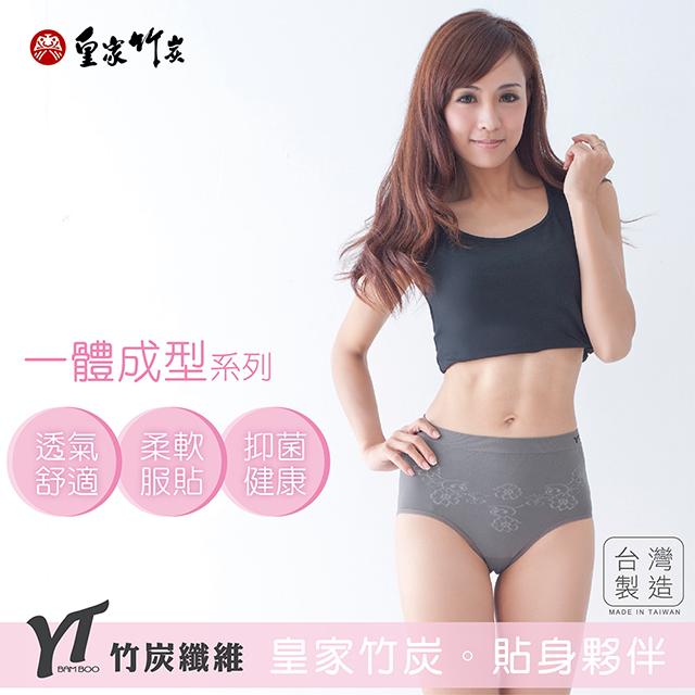 女用一體內褲低腰/中腰 三入組