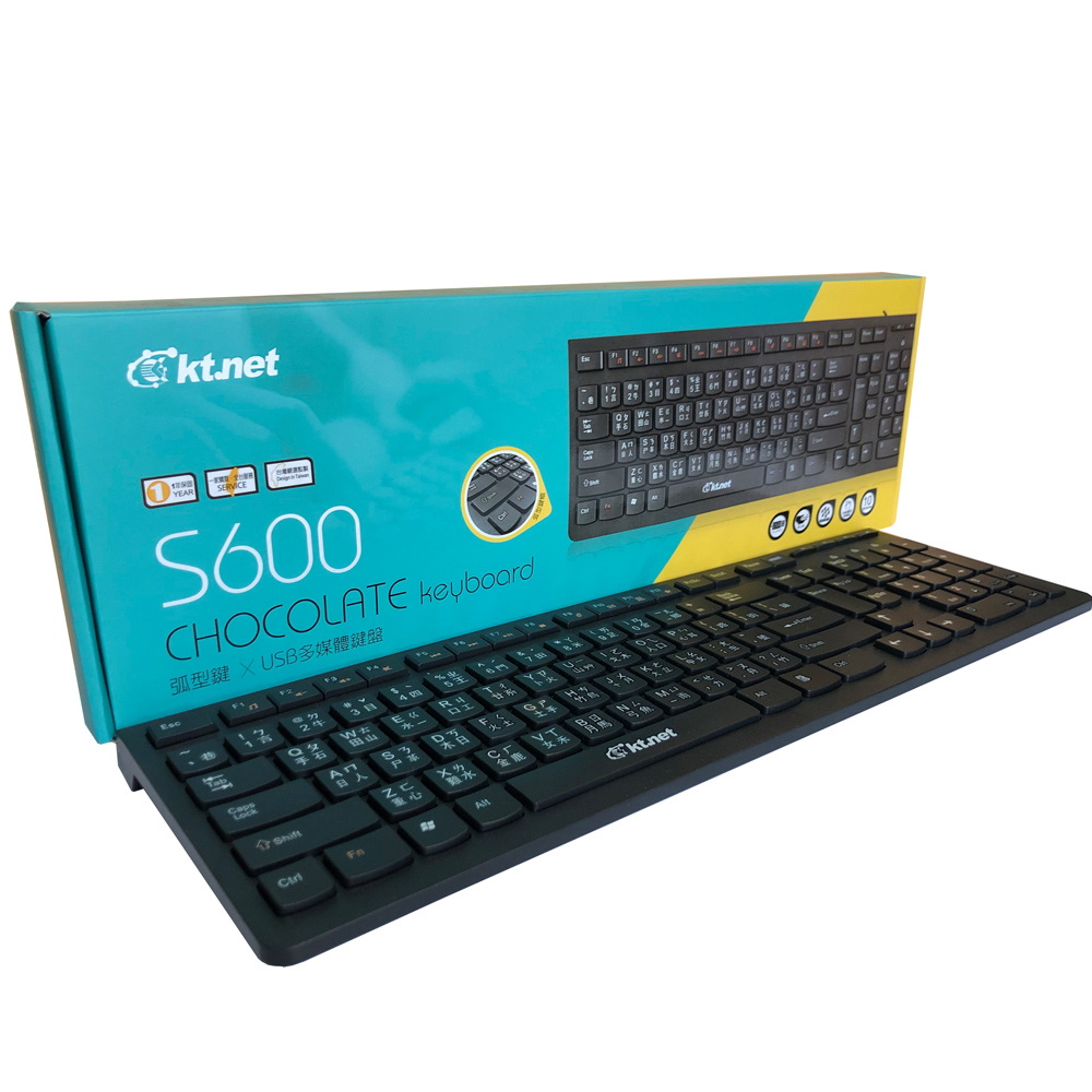 KTNET S600 弧形鍵巧克力多媒體鍵盤-黑