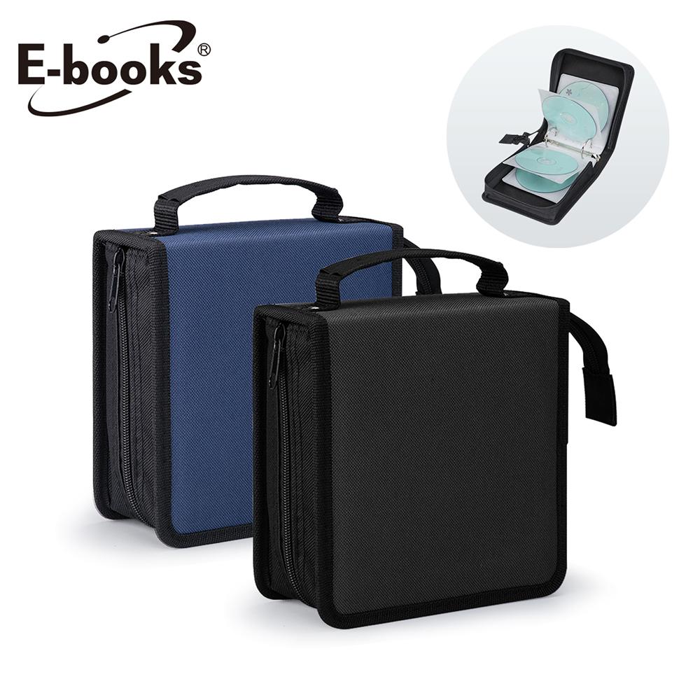 E-books 素雅50入活頁式CD收納包