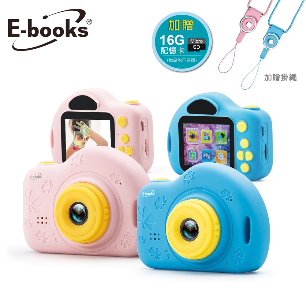 E-books P1 兒童數位相機 贈16G記憶卡