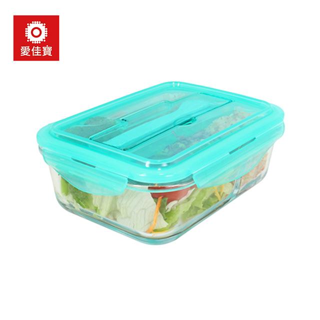 免運 愛佳寶 分隔耐熱玻璃保鮮盒1000ml 一入(內附叉、匙) AKB-1000A