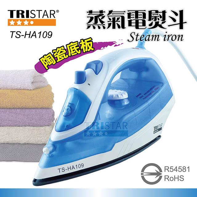 免運  TRISTAR 蒸氣電熨斗 TS-HA109