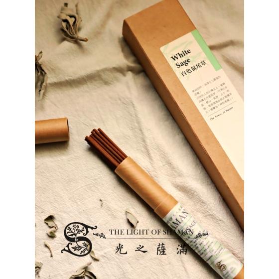 北美淨化聖品 自製7吋白鼠尾草線香臥香 隆重上市 大小盒