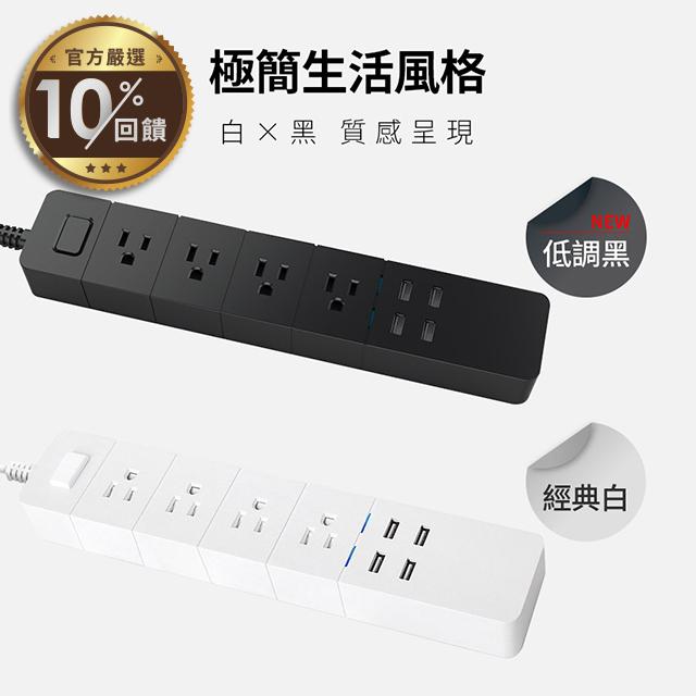 限時下殺【FAMMIX 菲米斯】 3孔4插4埠USB Wi-Fi智能延長線FM-WE01 【LINE官方嚴選】